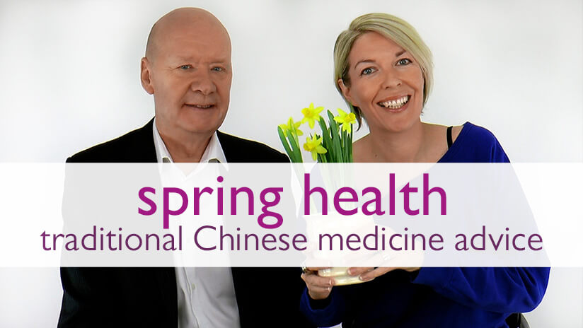 Wu Wei Wisdom   Spring Health   Traditional Chinese ...